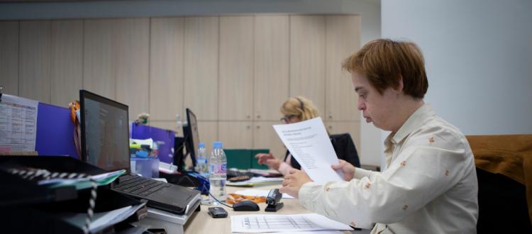, Convocatoria de Empleo Público para personas con discapacidad intelectual